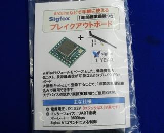 CIMG1848 (640x519)