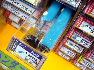 suitori_hikidasi2