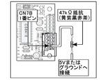 cs8416_jp7b