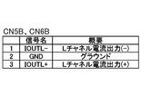 cn5_6_pin