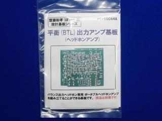 CIMG2988 (640x479)