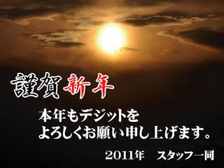 2011_blog