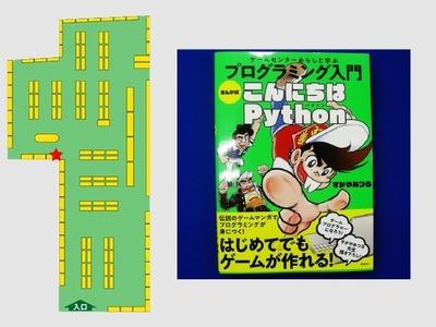 bitmap (2)