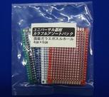 CIMG5543 (640x568)