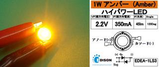 1w_led-a