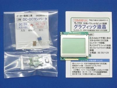 CIMG2955 (640x480)