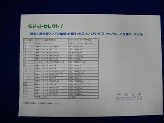 CIMG0667 (640x480)