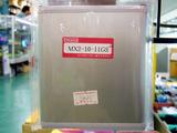mx2-10-11gs
