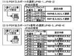 cs8416_jp4b