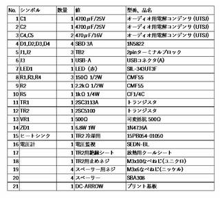 新規作成_1 (640x577)