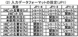 src4192_jp1b