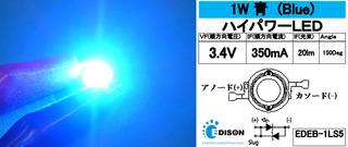1w_led-b