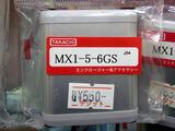 mx1-5-6gs