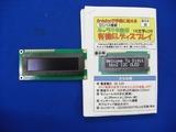 CIMG9119 (640x480)