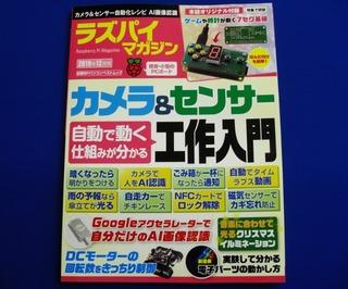 CIMG1872 (640x532)