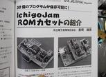 CIMG6999 (640x469)