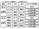 src4192_jp2b
