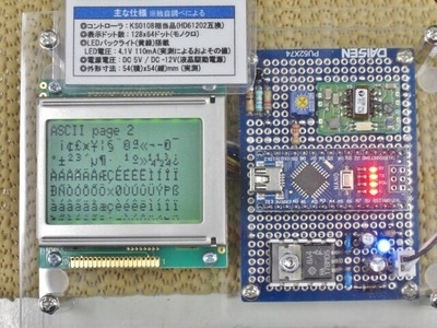 CIMG2958 (640x480)