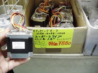 CIMG2066 (640x480)