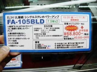 CIMG3799 (640x480)