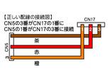 CN517a