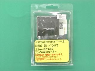 CIMG3301 (640x480)