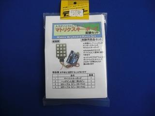 CIMG1029 (640x480)