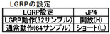 src4192_jp4