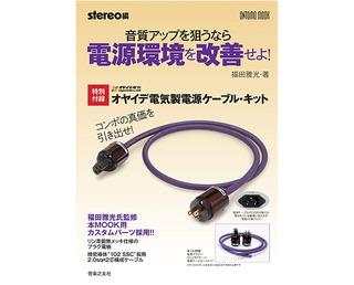 ISBN9784276962996a