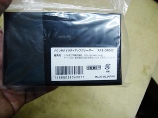 CIMG3098 (640x480)
