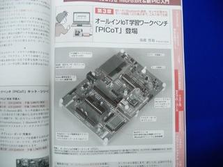 CIMG9814 (640x480)