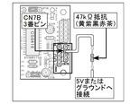 cs8416_cn7-3