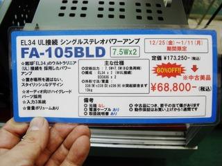 CIMG3795 (640x480)