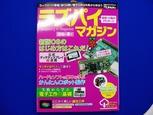 CIMG5817 (640x479)