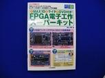 CIMG6258 (640x480)