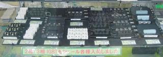 CIMG0610 (1280x453)