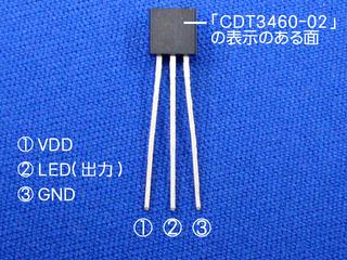 cdt3460_pin