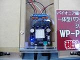 CIMG8735 (640x480)