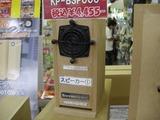 CIMG8728 (640x480)