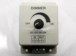 dimmer2