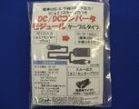CIMG5856 (640x504)