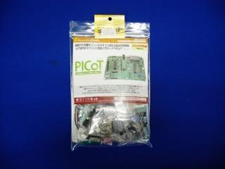 CIMG9819 (640x480)
