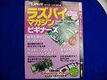 CIMG7101 (640x480)