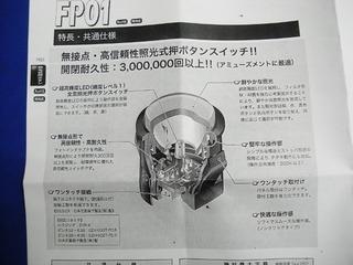 CIMG1084 (640x480)