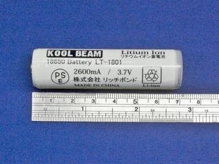 CIMG3335 (640x480)