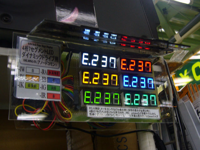 http://livedoor.blogimg.jp/digit4555/imgs/b/b/bb36bc1b.jpg