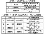dit4192_jp3b