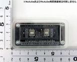 kpnucaseb (620x500)