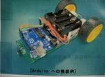 CIMG4875 (640x467)