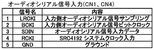 src4192_cn11-4